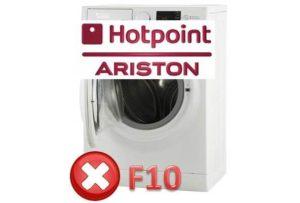 Грешка F10 на пералня Ariston