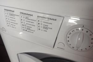 Режими и програми за пране на пералня Ariston