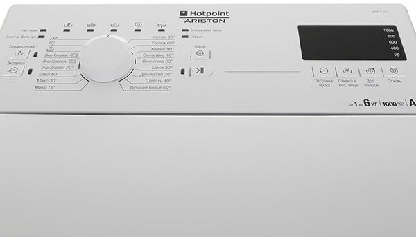 Hotpoint-Ariston WMTL 601 L