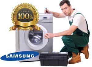 Waranti untuk mesin basuh Samsung