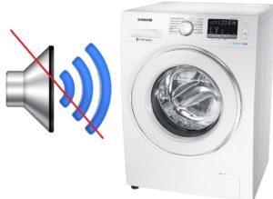 Как да заглушите пералнята на Samsung