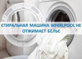 מכונת כביסה בג'קוזי אינה מסובבת כביסה