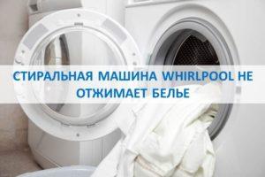 Perilica rublja Whirlpool ne prati rublje