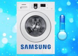 Пералнята Samsung не загрява водата