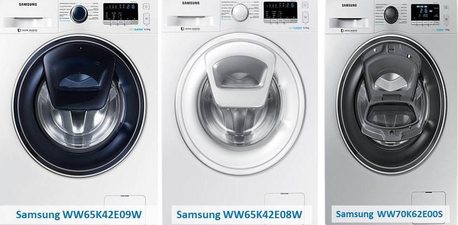 най-добрите автомобили на Samsung с допълнително пране