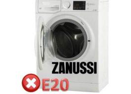 Грешка E20 в пералнята Zanussi