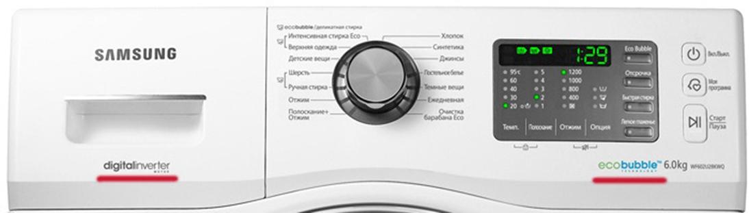 панел SM Samsung3