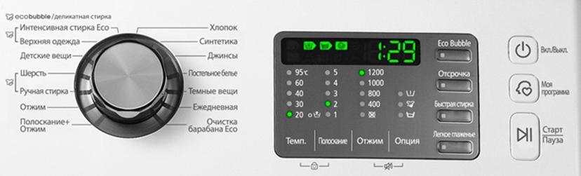 панел SM Samsung5