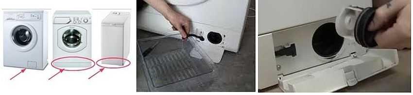 източете водата през филтъра за боклук