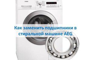 Hogyan cserélje ki a csapágyakat egy AEG mosógépben