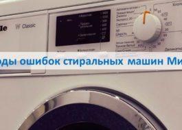 Kod ralat untuk mesin basuh Mile