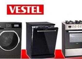 Производител на перални машини Westell