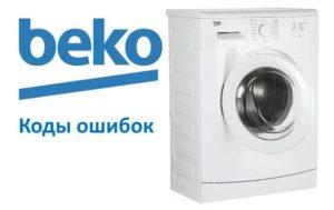 Beco kodovi pogrešaka za perilicu rublja