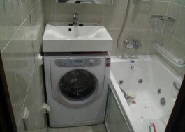 Къде да поставите пералнята в малка баня