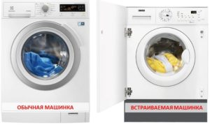 Perbezaan mesin basuh terbina dalam dari biasa
