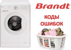 Pogreške strojeva za pranje rublja Brandt