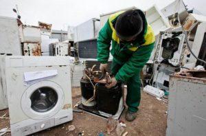 можете да поръчате професионална рециклиране на пералнята