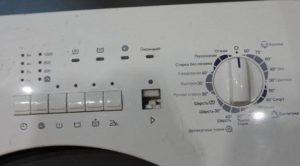 Програми за перални машини Zanussi