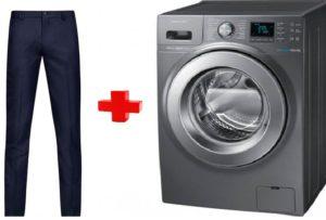 Bagaimana untuk membasuh seluar dalam mesin basuh