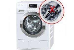 Барабанът в пералнята се върти слабо