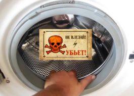 Miért sokkoló a mosógép dob?
