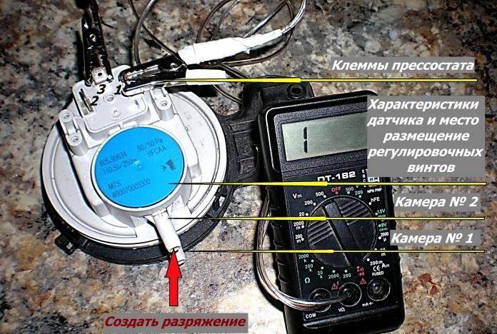 בודק את מתג הלחץ במולטימטר