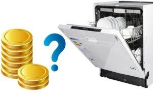 Van-e megtakarítás mosogatógép használata esetén?