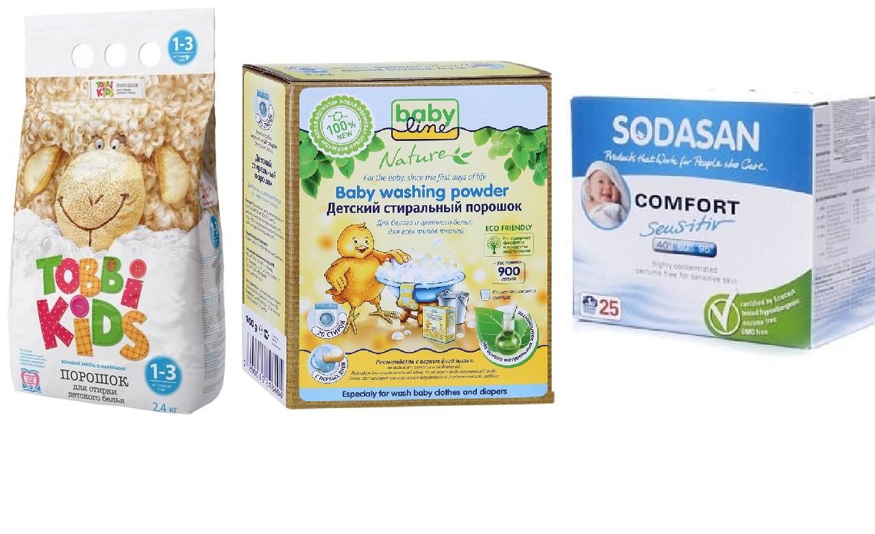 Най-добрите прахове за пране за деца