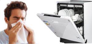 алергия към миялната машина