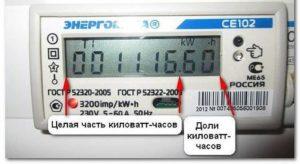 машината спестява енергия