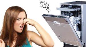 съдомиялна машина може да създаде неприятна миризма