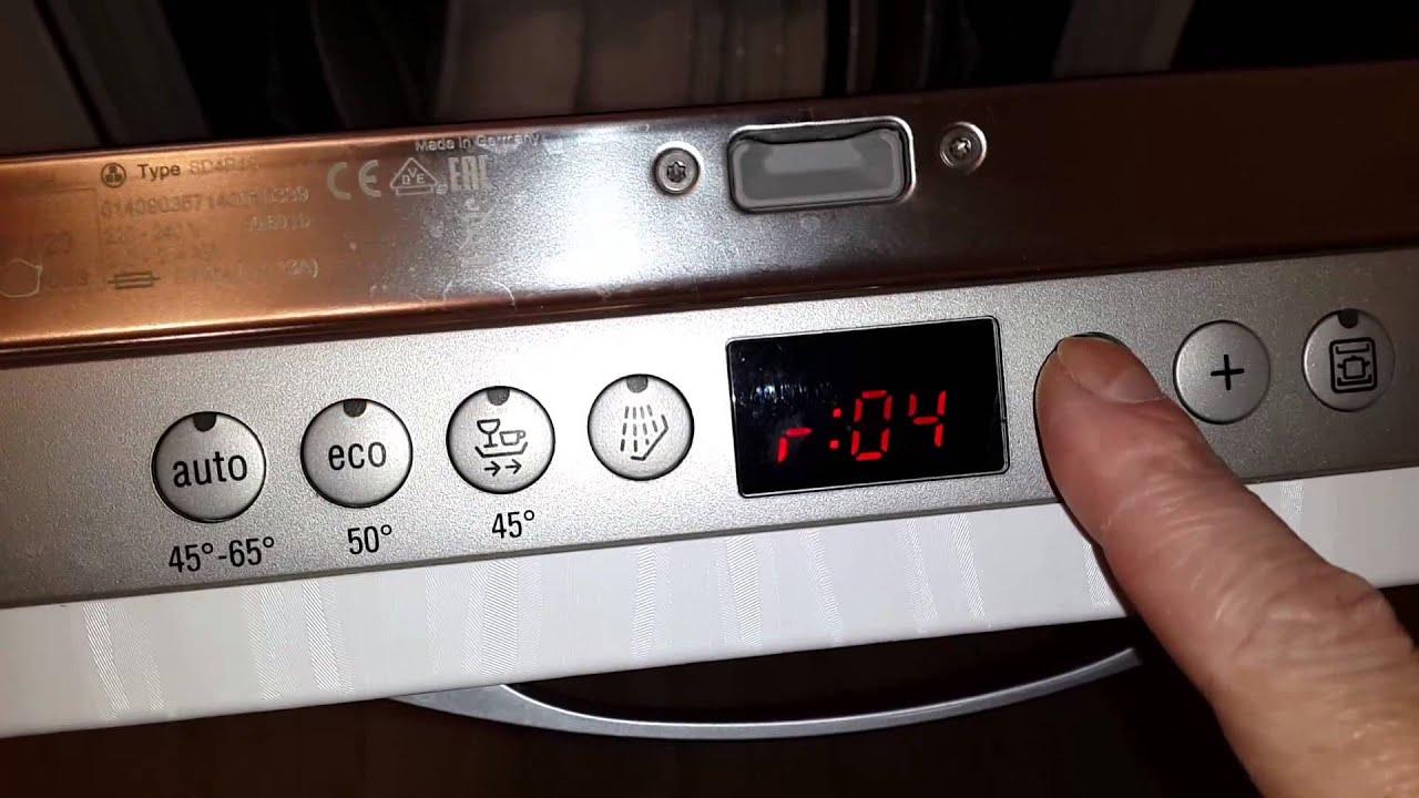 задайте режим на измиване при ниска температура