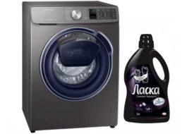 Как да използвате Weasel в пералня
