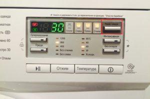 Как да деактивирате таймера на пералнята?