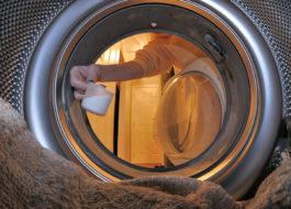 Как да измиете капаците за кола в пералня?