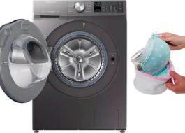 Как да перете бельо в пералнята