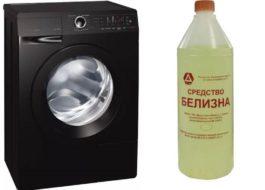 Възможно ли е да добавите белота към пералнята