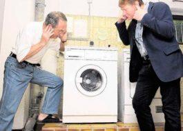 Защо пералнята бипва при пране