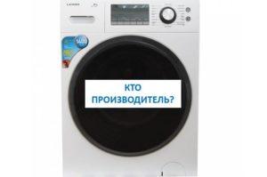 Pengilang mesin basuh Leran