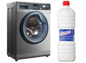 Почистване на пералнята с White