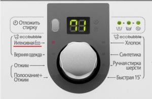 Какво представлява еко прането в пералня?