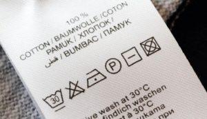 прочетете внимателно етикета