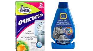 фабрични почистващи съдомиялни машини