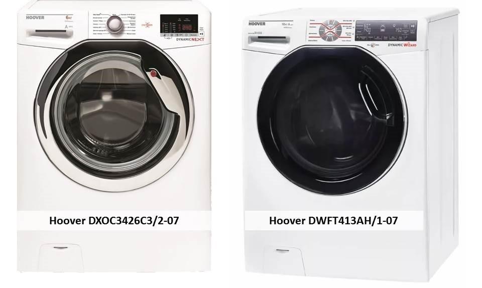 Хувър DWFT413AH1-07 Хувър DXOC3426C32-07