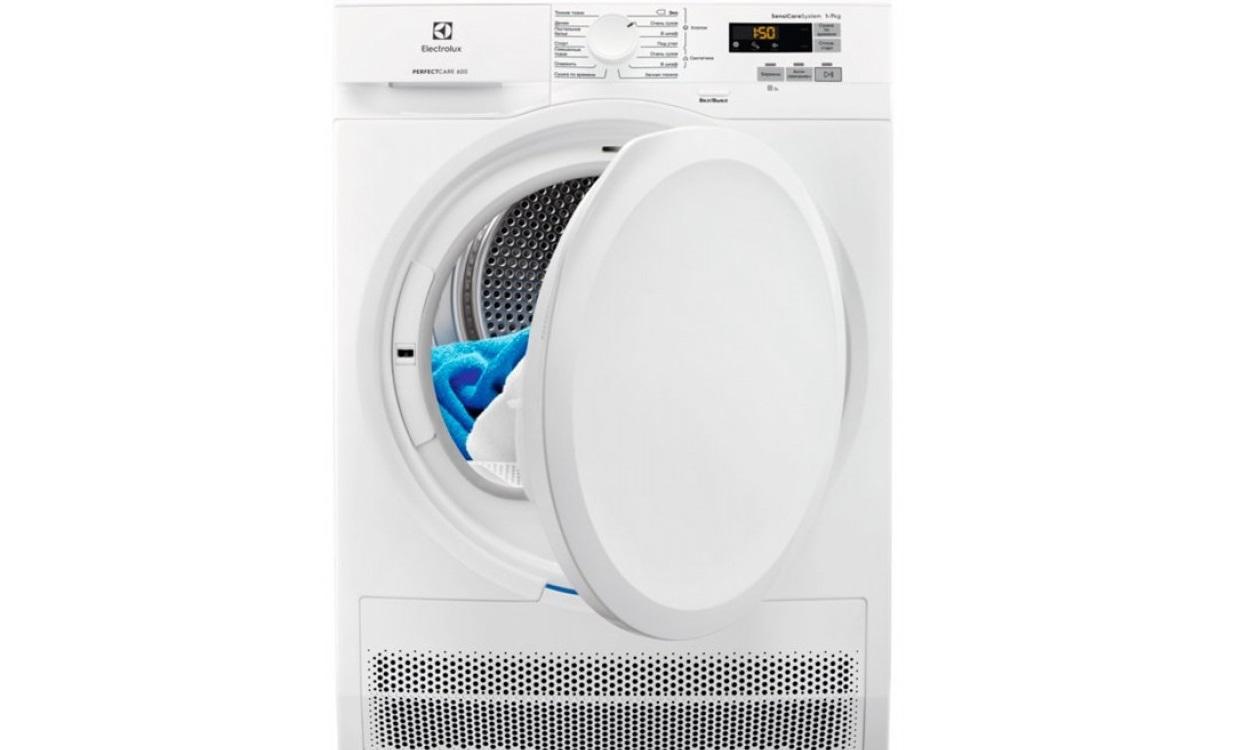 Сушилнята включва още пране.