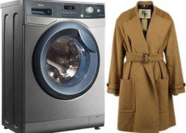 Как да измиете палто от кашмир в пералня?
