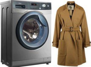 Как да измиете палто от кашмир в пералня