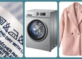 Как да измиете вълнено палто в пералня?