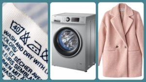 Bagaimana hendak mencuci kot bulu dalam mesin basuh?