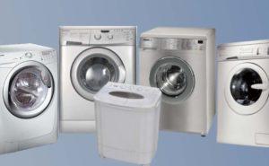 Pengelasan mesin basuh